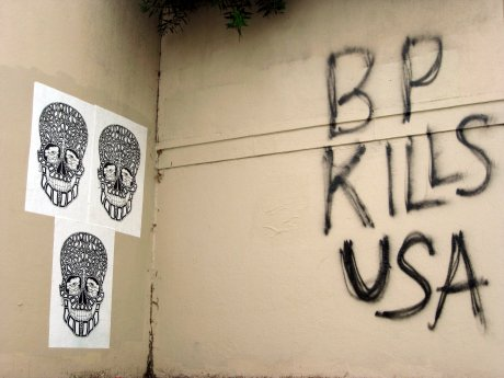 bp kills